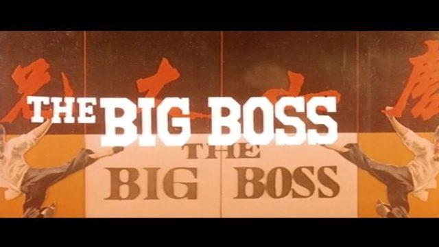 The Big Boss 1971 w/Bruce Lee